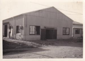 金属団地へ移転後の工場