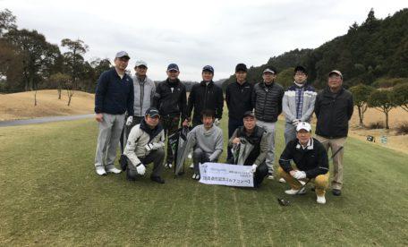 2020年03月14日 丸嘉工業 役員退任記念ゴルフコンペ