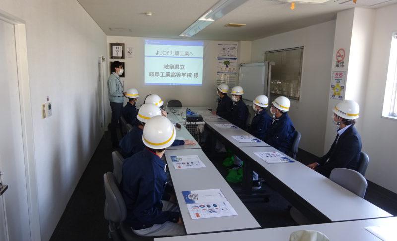 工業 高校 岐阜